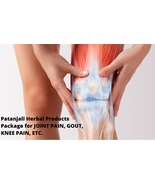 Patanjali Herbal Products Package for JOINT PAIN, GOUT, KNEE PAIN, ETC.  - $47.99+