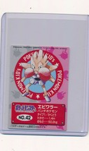 1997 Japanese Pokemon Card Bandai HTF Hitmonchan  #42 - $8.50