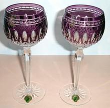 Waterford Clarendon Amethyst Hock SET/2 Wine Glasses #149756 New - $389.90