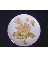 Vintage Orange Lotus and Butterfly Wall Plate  - $4.99