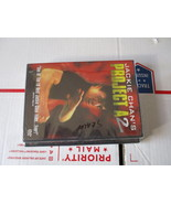 Project A2 dvd Jackie Chan  factory sealed - $10.49