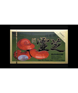 Nissan Reishi Mushroom Extract (50 Packets) -2 Tablets Per Pack - Made i... - $152.41