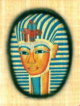 """16"""" x 12"""" Mask of King TUT Authentic Egyptian Papyrus - $9.14"""