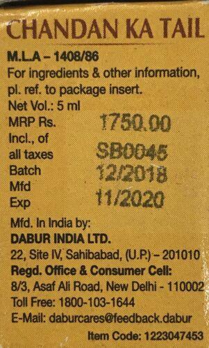 Chandan Ka Tail Sandalwood Oil Pure 100% Organic 5ml image 5