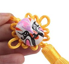 PANDA SUPERSTORE Creative Car Ornaments Chinese Knot Pendant, Yellow(Random Colo
