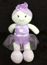 "Baby Gear Doll Ballerina White Heart Tulle Tutu Plush Stuffed Animal 12"" - $24.18"