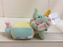 Disneystore Dumbo Elephant Plush Doll on Train Toy. cute, pretty. Rare item - $23.00
