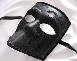 Black Glitter Bauta Mask - ₨856.78 INR
