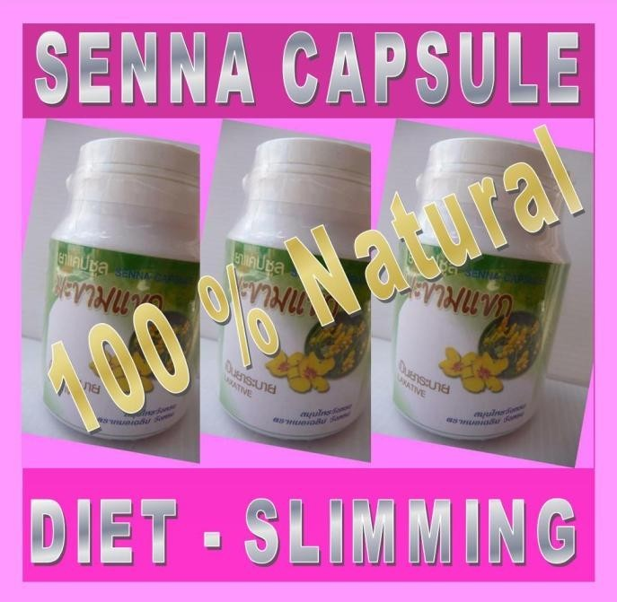 300 Senna Slimming Laxative Diet Weight Loss Capsule