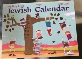 My Very Own Jewish Calendar 2018-19 / 5779 - $4.94