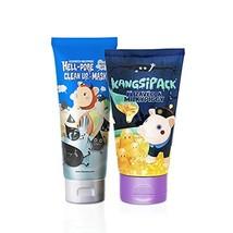 Elizavecca Milky Piggy Hell-Pore Clean Up nose Mask, liquid type nose pa... - $31.15