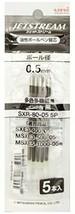 Uni-ball pencil multicolor 0.5 mm replacement Wick 5pac black - $5.12