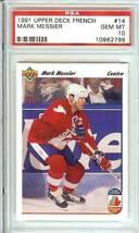 mark messier 1991 upper deck hockey psa 10 maple leafs canada french - $39.99