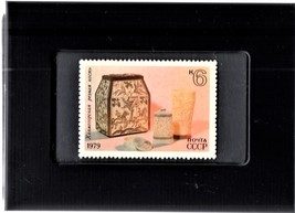 Tchotchke Framed Stamp Art Collectable Postage Stamp - Russian Art Objects - $9.99