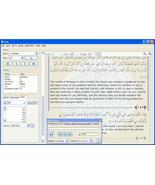 Zekr: Multimedia Quran Study Software Lots of Features & Fully Customiza... - $5.95