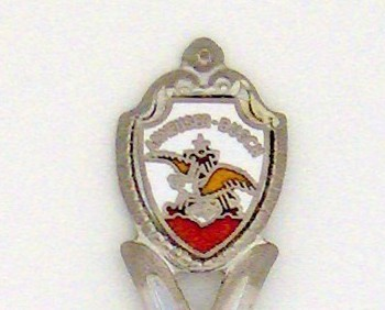 Souvenir Spoon - Travel Commemorative - Anheuser-Busch