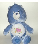 1/2 Price! Large Nanco Soft Daydream Care Bears Plush 20 inch - $9.00