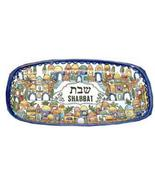 Gorgeous Shabbat Plate - Made in Israel - $50.00