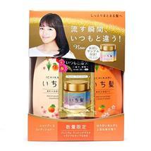 Ichikamii Moisturizing Shampoo & Conditioner Set with Hair Mask 480ml + 480g + 1