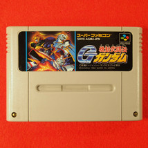 Kidou Butoden G Gundam (Nintendo Super Famicom SNES SFC, 1994) Japan Import - $22.47