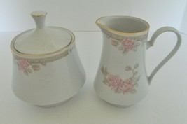 Crown Ming China Jian Shiang Covered Sugar & Creamer Christina Pattern G... - $21.66