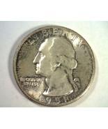 1951 WASHINGTON QUARTER GEM UNCIRCULATED GEM UNC. NICE TONING / COLOR OR... - $35.00