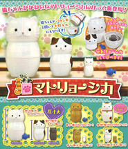 Cat Matryoshka Nesting Doll Mini Figure Collection - $10.99