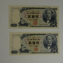 Japanese 500 Yen Banknote Bill Paper Money IWAKURA TOMOMI lot of 2 - $39.98