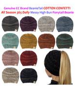 CC BeanieTail COTTON CONFETTI All Season 365 Daily High Bun Ponytail Beanie - $16.25