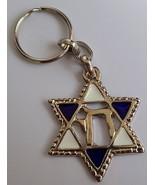 Star of David keychain from Israel, chai blessing jewish souvenir - £5.87 GBP