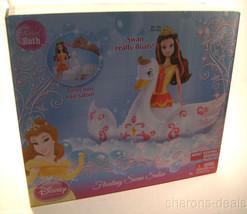 Disney Princess Floating Swan Sleeping Beauty Salon Barrettes Comb White... - $4.19