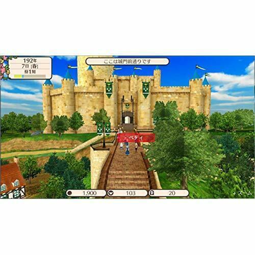 Nintendo Switch World Neverland Days of Elnera Game w/Tracking# Japan New image 6