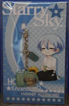 Starry Sky Fastener Zipper Pull Clip Japanese Anime Homare Kanakubo - $8.43