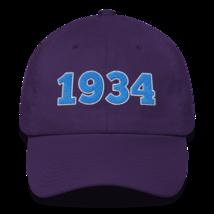 Lions hat / 1934 hat / gift hat / lions Cotton Cap image 4