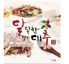 100% Natural Sweet Dried Red Dates Jujube Korean Herb 150g Healthy Foods image 4