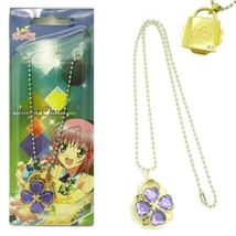 Shugo Chara Concentric Lock Modelling Lovers Pendant Necklace purple - $7.06