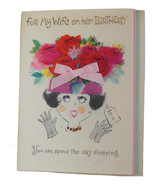 Vintage American Greetings Card Booklet For My Wife On Her Birthday From Husband - $8.95