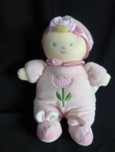 "Kids Preferred Pink Tulip Flower Plush Doll Bunny Slippers 12"" Soft Toy ... - $17.59"