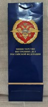 """Gift bag for alcohol """"Ministry of Internal Affairs"""" - $9.90"""