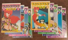 Caravan Kidd Vol 2-10 - Dark Horse - RARE - Manga - $43.27