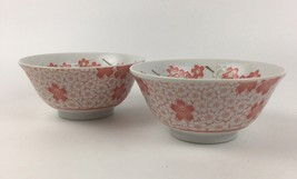 New Japanese Rice Bowls Pink Posies Flower Textured Porcelain Ramen 2 Pc... - $30.47