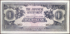 JAPANESE GOVERNMENT - 1 ONE DOLLAR - 1942 - OCCUPATION OF MALAYA - BANAN... - $8.00