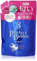 Shiseido Perfect - 350mL Refill Senka Perfect bubble Four Body
