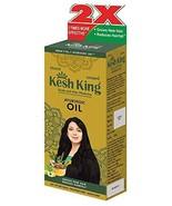 Kesh King Herbal Hair Oil For Hair Growth 100ml - 1 Pack - $10.99