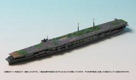1/40000 Prefectural Oarai girls school school ship Wonder Festival 2013 ... - $125.24