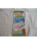 Alphabet Wipe Clean Pad English & French  Ages 4+  Beaver Books - $2.23