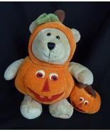 Starbucks Bearista Bear Plush Trick Treat Pumpkin in Costume 2008 Halloween - $13.04