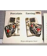 VINTAGE HANDCRAFT PORCELAIN earring Black Gold Red STUD - $16.11