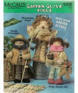 McCall's 15312 Garden Glove Dolls Sewing Pattern - 5 Designs - $6.99