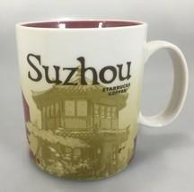Starbucks Suzhou China Global Icon Coffee Mug 16 oz 2014 - $76.93